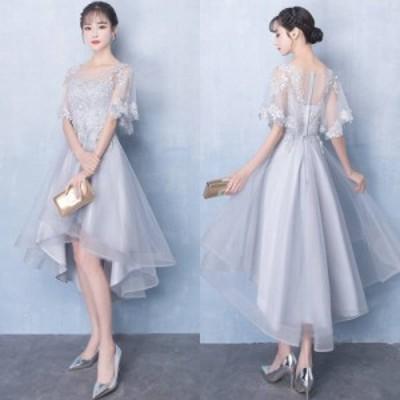 パーティードレス 結婚式 二次会 ワンピース 結婚式 お呼ばれドレス ドレス 結婚式 お呼ばれ 結婚式 パーティードレス 袖あり 大きいサイ