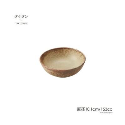 タイタンRK30小鉢【直径10.1cm・ベージュ・軽量・うすかる・ボール・小ボウル・美濃焼・国産】【trys亜】