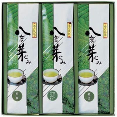 三盛物産 YAM-15B 八女の芽ぐみ [煎茶 60g×2、抹茶入かりがね 60g×1] (YAM15B)