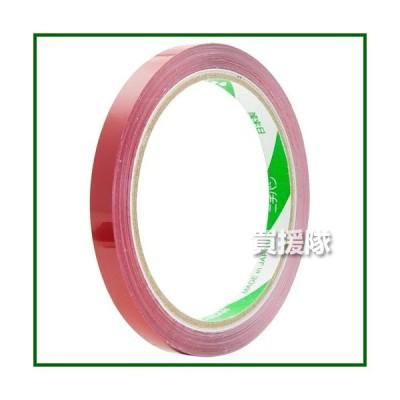(4個までメール便対応可)ニチバン バッグシーリングテープ 520 9mm×50m 赤 520R