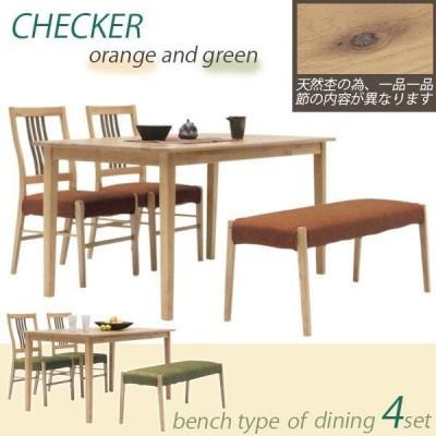 ダイニングテーブルセット 4人掛け 4点 シンプル 天然木 ファブリック 布地 ベンチ チェアー