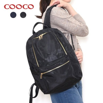 送料無料 多ポケットリュック COOCO クーコ 迷彩柄 大容量 鞄 バッグ かばん 大人 ナチュラル 仕事 シンプル カジュアル 可愛い 女性 プレゼント 1288