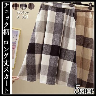 [55555SHOP]新しい女性の気質は 大きいサイズ チェック柄 ハイウエスト スカート  レオパード レデイーススカート ぬくもり極暖 マキシ暖かい マキシ