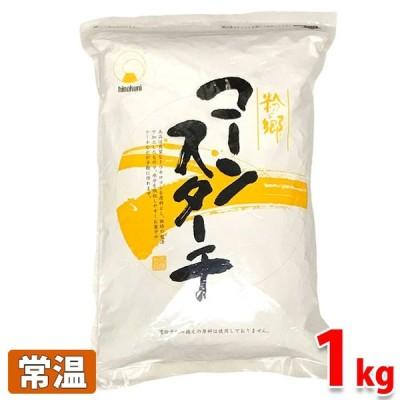 火乃国 コーンスターチ 1kg