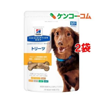 ヒルズ プリスクリプション・ダイエット 犬用 トリーツ ドライ ( 200g*2袋セット )/ ヒルズ プリスクリプション・ダイエット