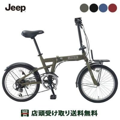 P14倍 8/15 ジープ ミニベロ 折り畳み自転車 2020 JE-206G JEEP 6段変速