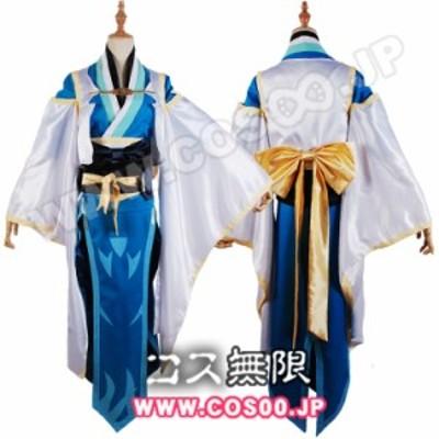 Fate/Grand Order FGO◆清姫◆コスプレ衣装