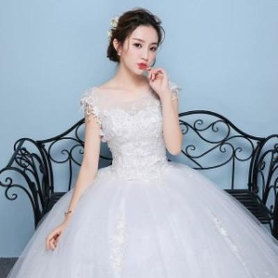 激安 ウェディングドレス 袖あり 白 ホワイトドレス 結婚式ドレス 花嫁ドレス Aライン ロングドレス 披露宴 二次会 プリンセスドレス 編