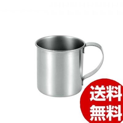 SUS・ga サス・ガ  ステンレスマグカップ270ml ミラー仕上げ  SUS-SA270