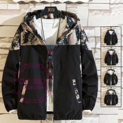 マウンテンパーカー メンズ 迷彩柄 ジャケット 撥水加工 ブルゾン アウトドア カジュアル 大きいサイズ 春 春服