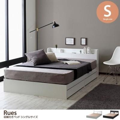 シングル 高密度ポケットコイルマットレス付 ベッド シングルベッド ベッドフレーム フレーム 収納 おしゃれ フロアベッド 北欧 棚付き 収納付きベッド