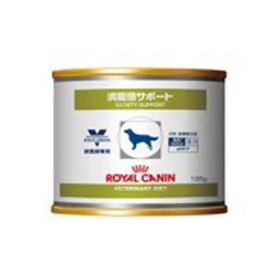 ロイヤルカナン 犬用 満腹感サポート 195g