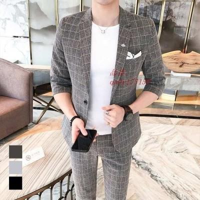 メンズ スーツ 2点セット テーラードジャケット 紳士服 結婚式 上下セット 2ピーススーツ ビジネス フォーマルスーツ チェック柄 七分袖