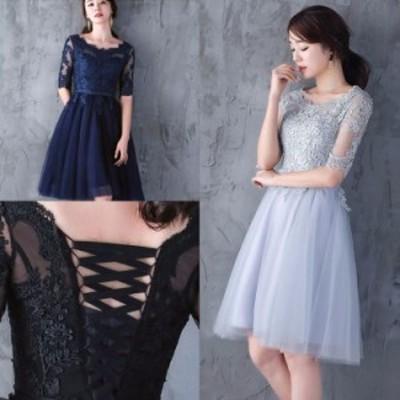 ラウンドネック レース 刺繍 透け感 ウエストリボン バッククロス編み Aライン 高級感 ロング ドレス