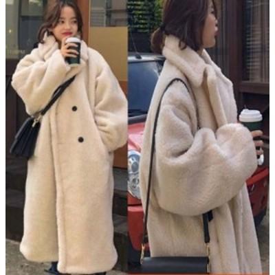ボアコート レディース アウター ボアジャケット ロングコート 大きいサイズ ウール 厚手 ダブルブレスト ゆったり もこもこ 暖かい