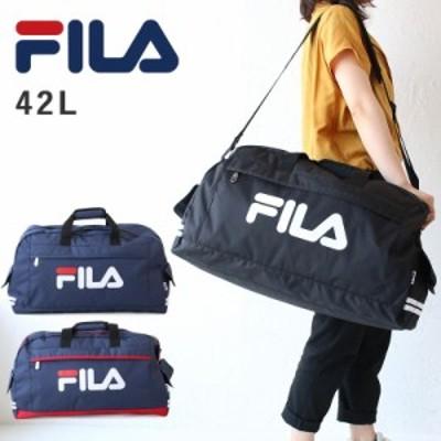 フィラ ボストンバッグ スターリッシュ 42L 2WAY 7612 FILA メンズ レディース 旅行 部活 修学旅行 アウトドア