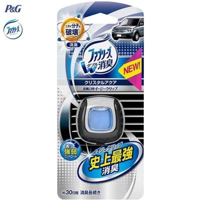 目玉特価 W757 P&G ファブリーズ 消臭芳香剤 クルマ用 イージークリップ W消臭 クリーンアクア 2ml