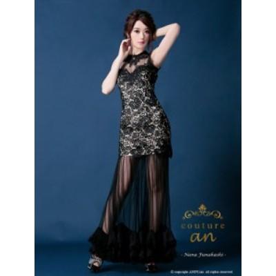 couture an ドレス AOC-2781 ワンピース ロングドレス Andy アン ドレス キャバクラ キャバ ドレス キャバドレス