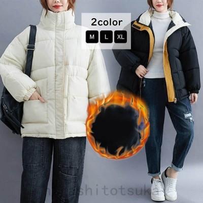 ジャケット中綿ジャケットダウンジャケット長袖無地アウター羽織りゆったりおしゃれ秋冬