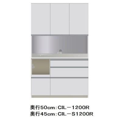 パモウナ製キッチンボード(食器棚) CIL−S1200R 開梱設置送料無料(北海道・沖縄・離島は除く) メーカー直送に付き代引き不可