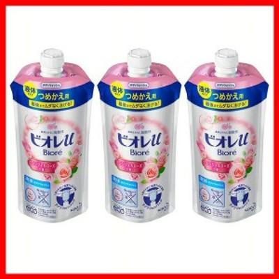 (3個セット)ビオレu エンジェルローズの香り つめかえ用 340ml 花王株式会社 ボディウォッシュ ボディソープ ボディシャンプー 弱酸性 液