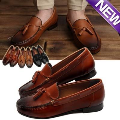 ハンドメイド 牛革 2cmアップ!ローファー ビジネスシューズ メンズシューズ カジュアル 紳士靴 フリンジ ローカット
