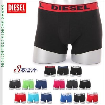 ディーゼル ボクサーパンツ メンズ DIESEL 3枚セット ボクサーパンツ ボクサーショーツ パンツ 下着 ブランド ローライズ 大きいサイズ