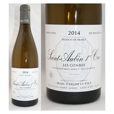 白ワイン 2014 サン・トーバン・プルミエ・クリュ・レ・コンブ マルク・コラン・エ・フィス