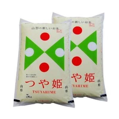 《うまいず米》山形県産つや姫10kg(精米)(5kg×2 袋)令和2年度産