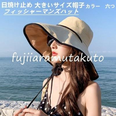 帽子 レディース 春 夏 大きいサイズ つば広 日焼け 大きい 軽い 遮光 ハット おしゃれ