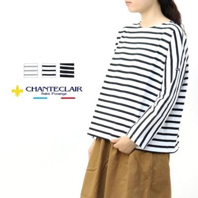 シャントクレール CHANTECLAIR コットンジャージーワイドTシャツ CC40 レディース ボックスシルエット ボーダー/返品・交換不可/SALE セール