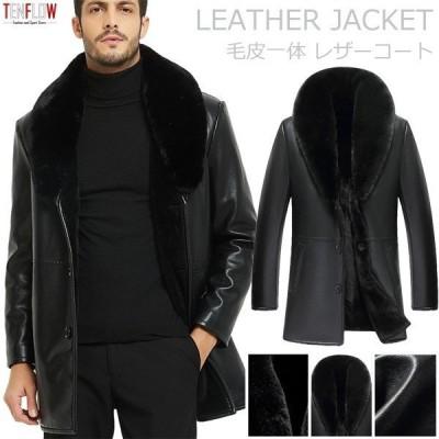 レザーコート レザージャケット メンズ ロングコート 革ジャン 裏起毛 革ジャケット 秋冬アウター 防寒着 ビジネス 紳士服