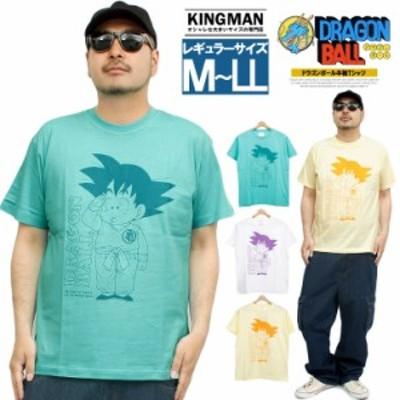 【メール便で送料無料】 DRAGONBALL(ドラゴンボール) 半袖 Tシャツ メンズ 孫悟空 キャラクター プリント