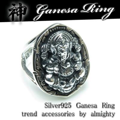リング 指輪 メンズ メンズリング ガネーシャリング ヒンドゥー教 神 ガネーシャ像 シルバー925