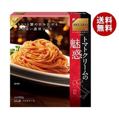 送料無料 日本製粉 レガーロ トマトクリームの魅惑 135g×6箱入