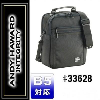 ショルダーバッグ メンズ 縦型 ポリエステル B5 小寸 21cm キャリーオン・キャリー装着 ビジネスバッグ ハンドバッグ