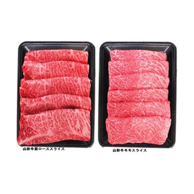 山形牛すき焼き用Dセット(肩ロース400g&もも肉または肩肉400g) 肉の工藤提供 A-0086