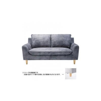 HOMEDAY ソファ レザー調布(グレー) LS-414S-R-KN