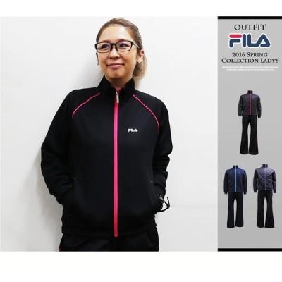 FILA フィラ レディース ジャージスーツ ウォームアップ スーツ 上下セット セットアップ スポーツ ランニング ブランド