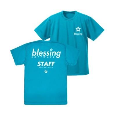 コスパ 冴えカノ Fine blessing software ドライTシャツ TURQUOISE BLUE