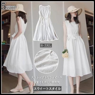 [55555SHOP]最新の2020韓国ファッションは痩せる効果が優雅で高品質です 無地 ウエスト  ワ ンピース  おしゃれな   レディース ロングワ ンピース