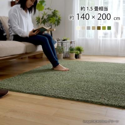 日本製 ラグマット TWISTY 140x200cm 長方形 ラグ マット カーペット 無地 シンプル 防音 防ダニ 床暖 ホットカーペット 代引不可