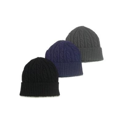ニット帽、ニットキャップ ニット 帽子 ウール  MIXケーブルショートワッチ ヤング