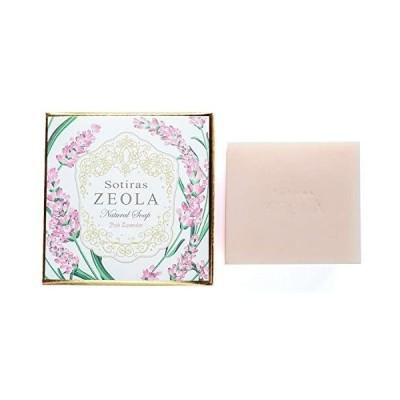 Sotiras ZEOLA ナチュラルソープ 洗顔用 ピンクラベンダー 天然 ゼオライト 固形石鹸 ラベンダー ゼラニウム 人気(ピンクラベンダー)