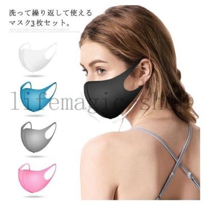 マスク大人用マスク洗える立体マスク夏用繰り返し使える涼しいマスクおしゃれ抗菌大人用UVカット立体日焼け防止紫外線保湿接触冷感運動マスク