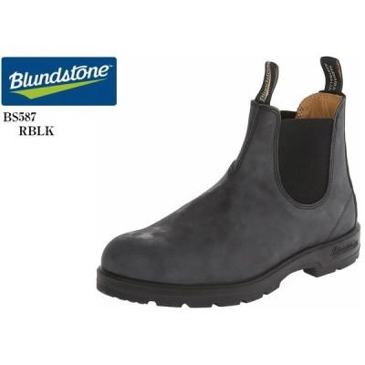 Blundstone(ブランドストーン) BS585267 BS587056本革ヌバック サイドゴアカジュアルブーツ 屈曲性の良く軽量なアウトソール メンズ レディス