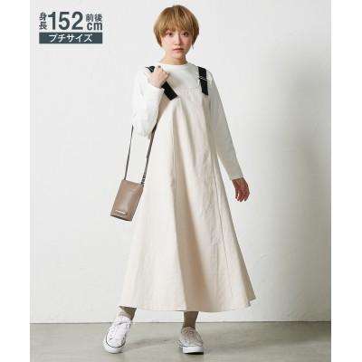 小さいサイズ ショルダーベルトジャンパースカート 【小さいサイズ・小柄・プチ】ワンピース, Dress