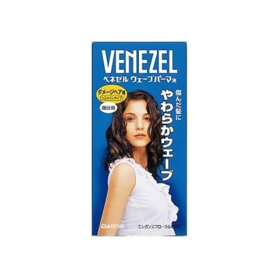 ベネゼル ウェーブパーマ液 やわらかウェーブ 部分用 ダリヤ