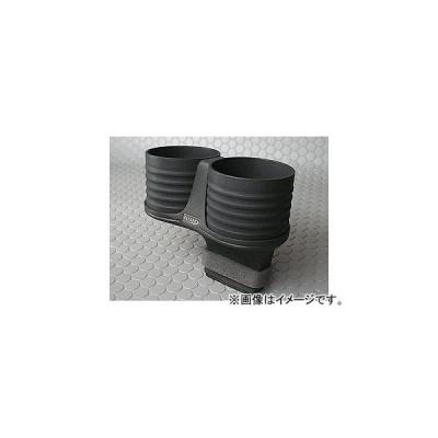 アルカボ/ALCABO ドリンクホルダー センターコンソール対応 ブラック カップ タイプ AL-T105B JAN:4589929491398 レクサス CT200h ZWA10 右/左ハンドル車