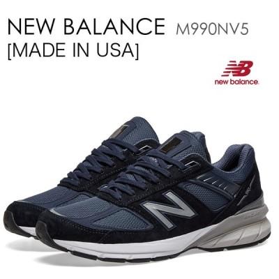New Balance 990 USA ニューバランス アメリカ M990NV5